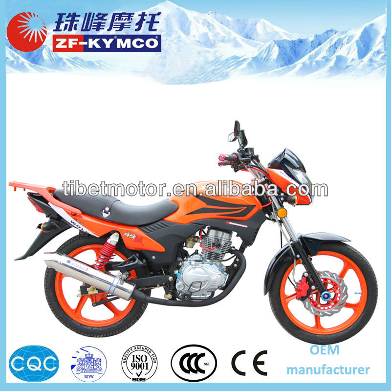 Chinese factory zf-kymco 250cc street motorcycle ZF150-10A(III)
