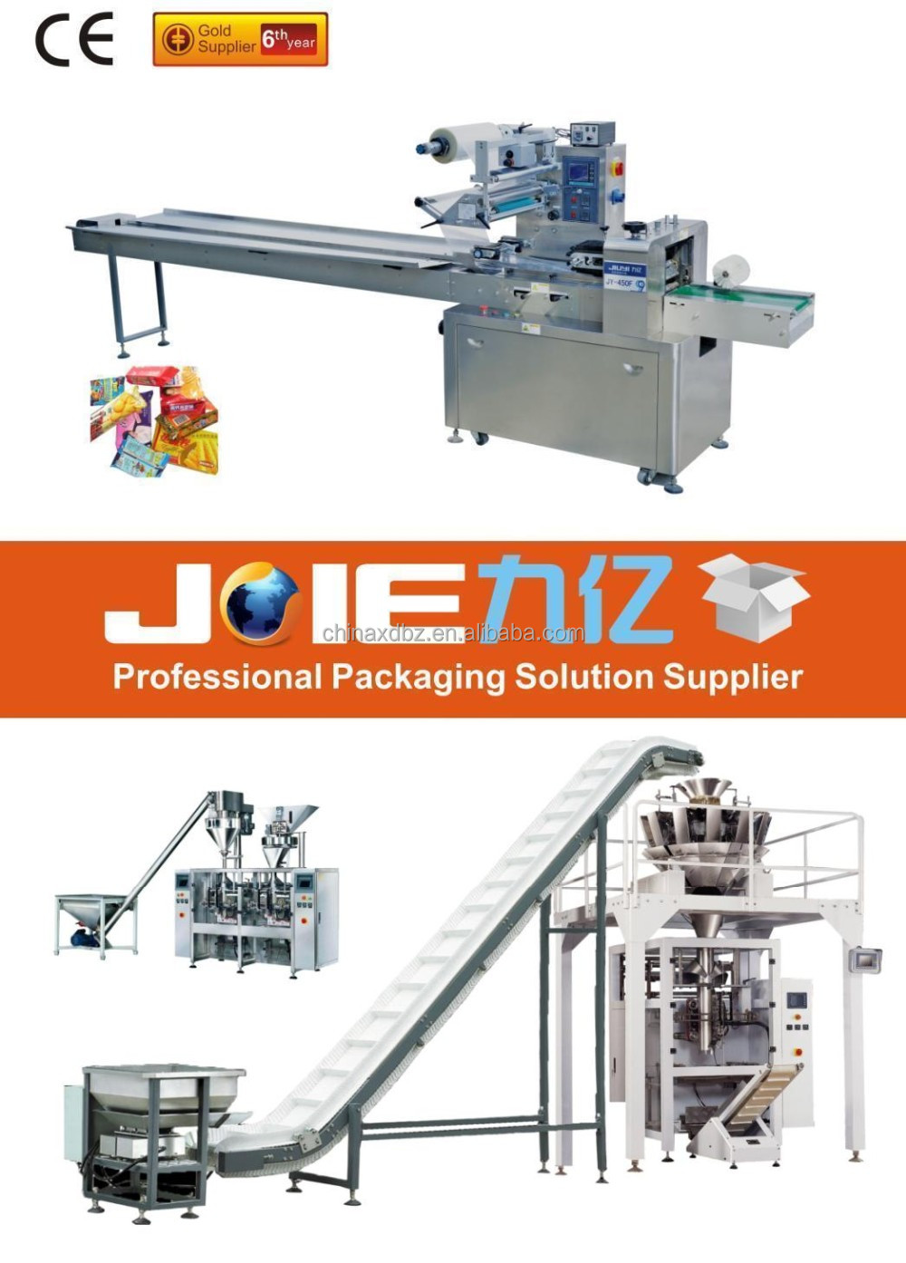 packaging machinery/flow wrapping machine