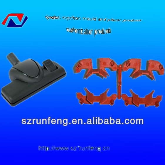 Plastic injection spare parts of Steam Vacuum Cleaner