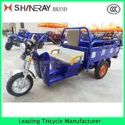 Moped mini 3 wheel 150cc motorcycle truck cargo tricycle made in China