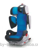 Group 1+2+3 new style 2 reclining position car seat,