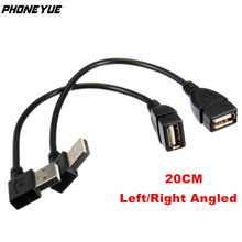 20cm Left/Right Angled 90 Degree USB 2.0 Type A Male to Female USB Cable Extension Cable Cord