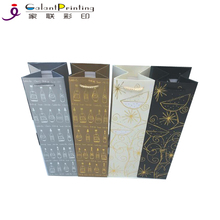 Luxury printing wine gift bags customized china wholesale wine paper bag