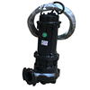 /product-detail/inches-80-mm-free-submersible-pump-vertical-sewage-pump-oceanpump-60699435394.html