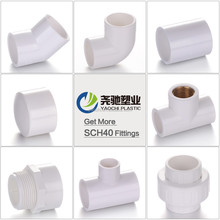 ASTM Sch40 Manufacturer Good Quality PVC Pipe Fittings UPVC Plumbing Materials farm irrigation pipe fittings
