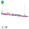 2017 high quality greenhouse plants no fan waterproof 40w led grow strip light