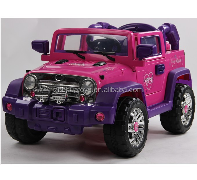 Girls Ride On Electric Cars Toy Car For Girls Buy Toy Car For