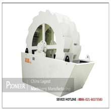 High quality small sand washing machine