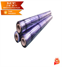 China factory pvc pe laminated coated film for oral liquid packing