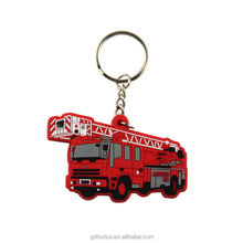 2017 new fashion cheap custom made 2d soft pvc rubber keychain