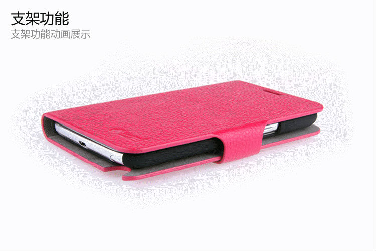 leather case for samsungN7100/Note2/N719/N7108/N710