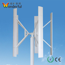 Household Small PMSG Power 400w Generator Vertical Axis Wind Turbine from China manufactory