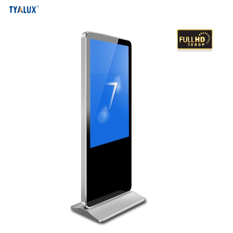 46 inch touch screen lcd monitor player 3g 4g standalone digital signage