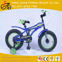 China Supplier Special Design 4-8years old Children's Bicycle and kids bike from guaixiaohai