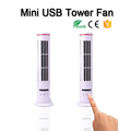 Hot Selling JY502 Fashion office used samll USB mini cooling bladeless tower fan
