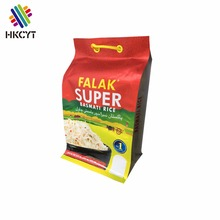 5 Years Gold Supplier HKCYT High Quality Printed Basmati Rice Bags