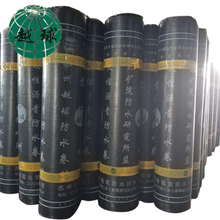 YUEQIU 4Mm Sbs Modified Asphalt Waterproof Membrane