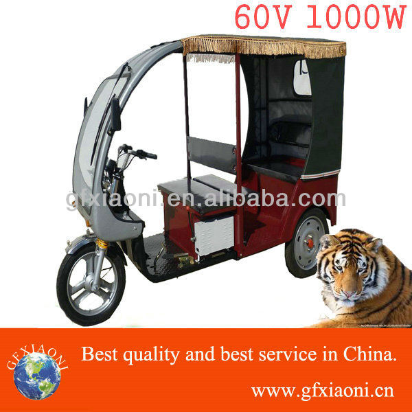 2013 three wheel electric tricycle