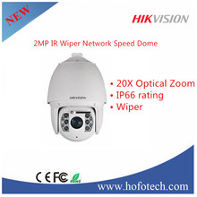 Hikvision CCTV 2MP IR ip Network Speed Dome ptz camera wiper,camera housing with wiper DS-2DF7284-AW