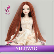 fahion long brown straight BJD dolls wig