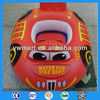 Inflatable baby water seat water chair toy
