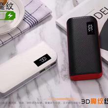 5 piece 18650 Lithium Battery portable charger power bank