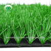 Synthetic Turf U Shape Monofil PE For Volleyball Court