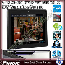 Cool gadgets 2013 - 7 inch Top sell tablet pc