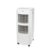 Low Power Consumption Small Air Cooler