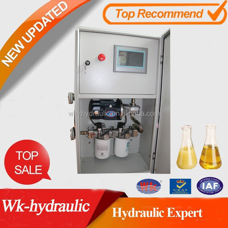 used transformer oil filter machine with ISO9001 standard