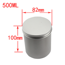 500g 500ml food cosmetic cream aluminum tin jar box with screw cap