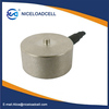 Small range spoke round style prices of Load Cell 5kg 100kg 500kg