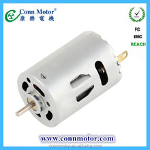 2015 New Hot Fashion economic 12v dc motor for fiat