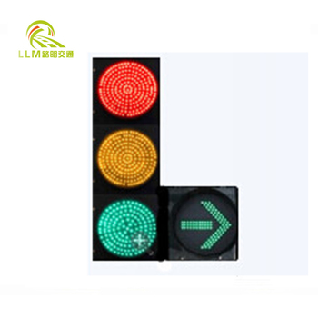 Excellent quality skillfull manufacturer hot sale red /green/yellow traffic light