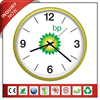 MEILI Clock Business Advertising Wall Clock