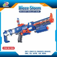 abs plastic laser tag gun that shoots balls/new air soft gun that shoots with laser and light