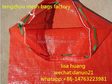50x80cm tubular recyclable Agriculture use pp raschel net mesh bag for vegetables and fruits