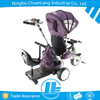 New popular style Adjustable seat safety baby tricycle india