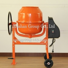 CM120(CM50-CM800) Portable Electric Gasoline Diesel Concrete Mixer 120L