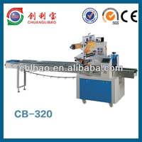automatic stick pack candy bar and chocolate bar packaging machines
