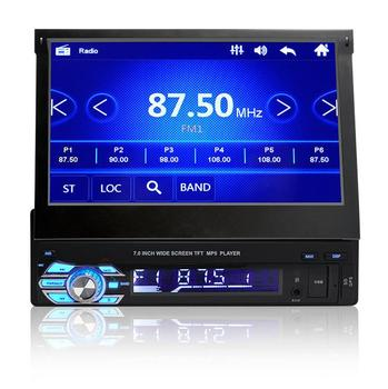 High quality 7inch touch screen Android  1 din universal auto radio mp5 navigation