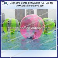 Hot TPU/PVC 2m beach ball with inflatable inside