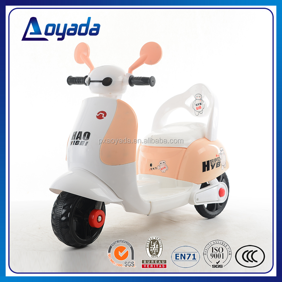 Factory wholesale kids electric motorcycle for children mini motorcycle pedal car
