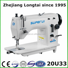 20U33 golden wheel industrial zigzag sewing machine