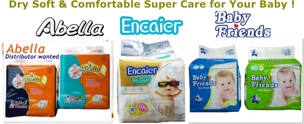 China Diaper Manufacturer 2017 NEW High Absorption Breathable Cheap BABY DIAPERS