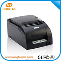 RP76III dot matrix printer,impact printer with easy paper loading from Rongta