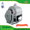 SUNYOUNG Brand Small Tea Processing Machine
