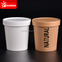 Paper printed disposable hot insulated soup cup