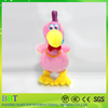 Made in china animal products stuffed plush cock toy custom soft cock