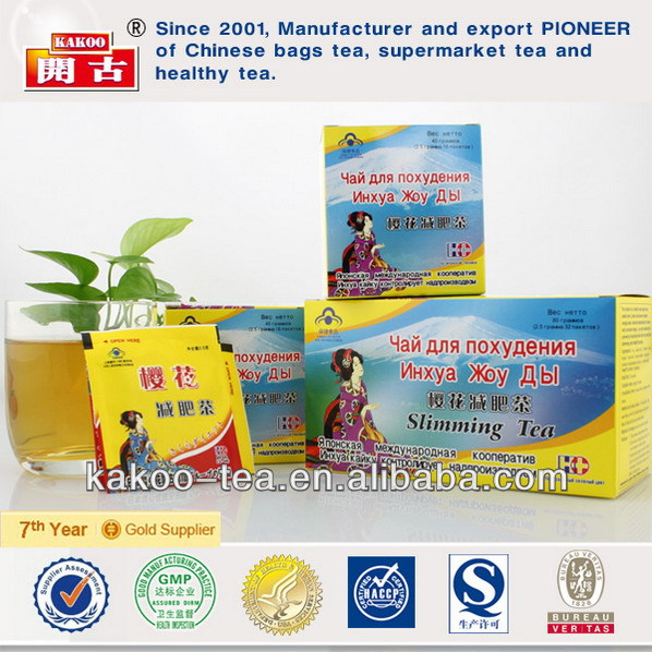 High quality slimming tea fat loss tea weight loss diet slimming
